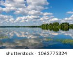 lake valday. harmonious picture ... | Shutterstock . vector #1063775324