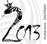 2013 new year snake | Shutterstock .eps vector #106378664
