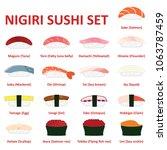 nigiri sushi icon set. japanese ... | Shutterstock .eps vector #1063787459