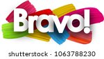 bravo poster with colorful... | Shutterstock .eps vector #1063788230