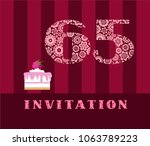the invitation to the birthday... | Shutterstock .eps vector #1063789223