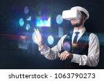 elegant businessman in dji... | Shutterstock . vector #1063790273