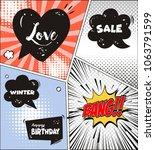 comic speech bubbles and comic... | Shutterstock .eps vector #1063791599