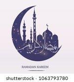 illustration of ramadan kareem. ... | Shutterstock .eps vector #1063793780