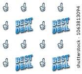 stock illustration   seamless... | Shutterstock . vector #1063813094