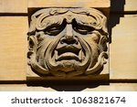 Small photo of Facade decoration of the Albert Speer House in Mannheim