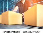 logistic and warehouse ... | Shutterstock . vector #1063824920