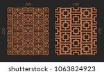 laser cutting interior set.... | Shutterstock .eps vector #1063824923