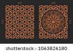 laser cutting set. woodcut...   Shutterstock .eps vector #1063826180