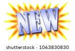stock illustration   large... | Shutterstock . vector #1063830830