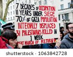 London, United Kingdom, 7st April 2018:- Protesters gather outside Downing Street in London to protest the recent killings of Palestinians in Gaza by the Israeli  army during of the Great Return March - stock photo