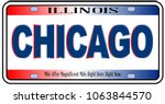 illinois state license plate in ... | Shutterstock . vector #1063844570