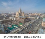 08 april 2018 moscow russia.... | Shutterstock . vector #1063856468