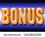 stock illustration   metallic... | Shutterstock . vector #1063863284