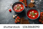 tomato and fresh basil soup... | Shutterstock . vector #1063868090