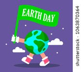 earth day. planet. space.... | Shutterstock .eps vector #1063870364