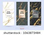 packaging product design label... | Shutterstock .eps vector #1063873484