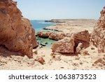 mountains   sea. ras mohamed in ... | Shutterstock . vector #1063873523