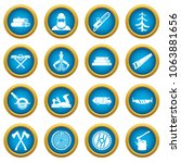 timber industry icons blue... | Shutterstock . vector #1063881656
