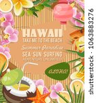 hawaii vector travel... | Shutterstock .eps vector #1063883276