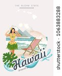 hawaii vector travel... | Shutterstock .eps vector #1063883288