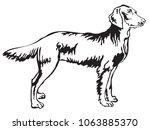 decorative portrait of standing ... | Shutterstock .eps vector #1063885370