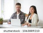 smiling caucasian businessman... | Shutterstock . vector #1063889210