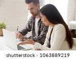 asian and caucasian colleagues...   Shutterstock . vector #1063889219