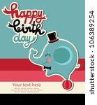 cute happy birthday card with... | Shutterstock .eps vector #106389254