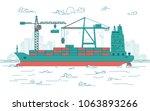concept of global... | Shutterstock .eps vector #1063893266