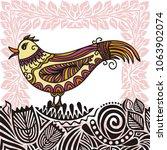beautiful bird. vector... | Shutterstock .eps vector #1063902074