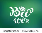 bio 100  logo. vector image for ... | Shutterstock .eps vector #1063903373