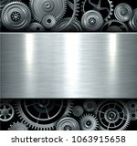 background metallic with... | Shutterstock .eps vector #1063915658