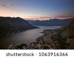 kotor just after sunset