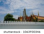 grand palace and wat phra keaw  ... | Shutterstock . vector #1063930346