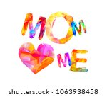 mom loves me. vector... | Shutterstock .eps vector #1063938458