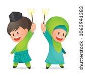 selamat hari raya aidilfitri...   Shutterstock .eps vector #1063941383