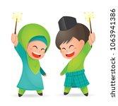 selamat hari raya aidilfitri... | Shutterstock .eps vector #1063941386