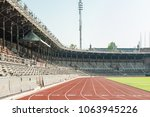 stockholm  sweden   july 22 ... | Shutterstock . vector #1063945226