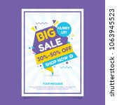 sale banner for super sale... | Shutterstock .eps vector #1063945523