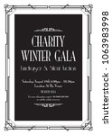 winter charity gala background | Shutterstock .eps vector #1063983998