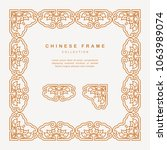 traditional chinese golden... | Shutterstock .eps vector #1063989074