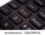 telefon | Shutterstock . vector #106398926