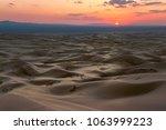 Singing Sand Dunes At Khongoryn ...