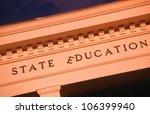 Education in decline, Santa Fe, New Mexico