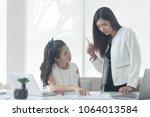 team work process. young... | Shutterstock . vector #1064013584