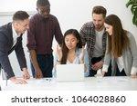 serious multiracial millennial... | Shutterstock . vector #1064028860