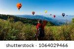 panorama professional... | Shutterstock . vector #1064029466