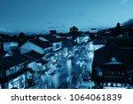 dali  china   dec 5  street... | Shutterstock . vector #1064061839