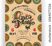 cinco de mayo announcing poster ... | Shutterstock .eps vector #1064077226